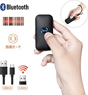 Tera 小型 バーコードスキャナー 技適マーク付き1次元コード対応 CCD有線&無線 USB 2.4G Bluetooth対応 液晶表示バーコード読み取り 連続読み込み 日本語取扱説明書付き 充電式 ワイヤレス 図書館・店舗・オフィス・物流・...