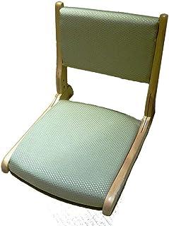 Amazon.es: sillones dormitorio