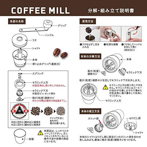 パール金属(PEARLMETAL)キャプテンスタッグ日本製コーヒーミルセラミック刃ハンディータイプSサイズ18-8ステンレス製UW-3501
