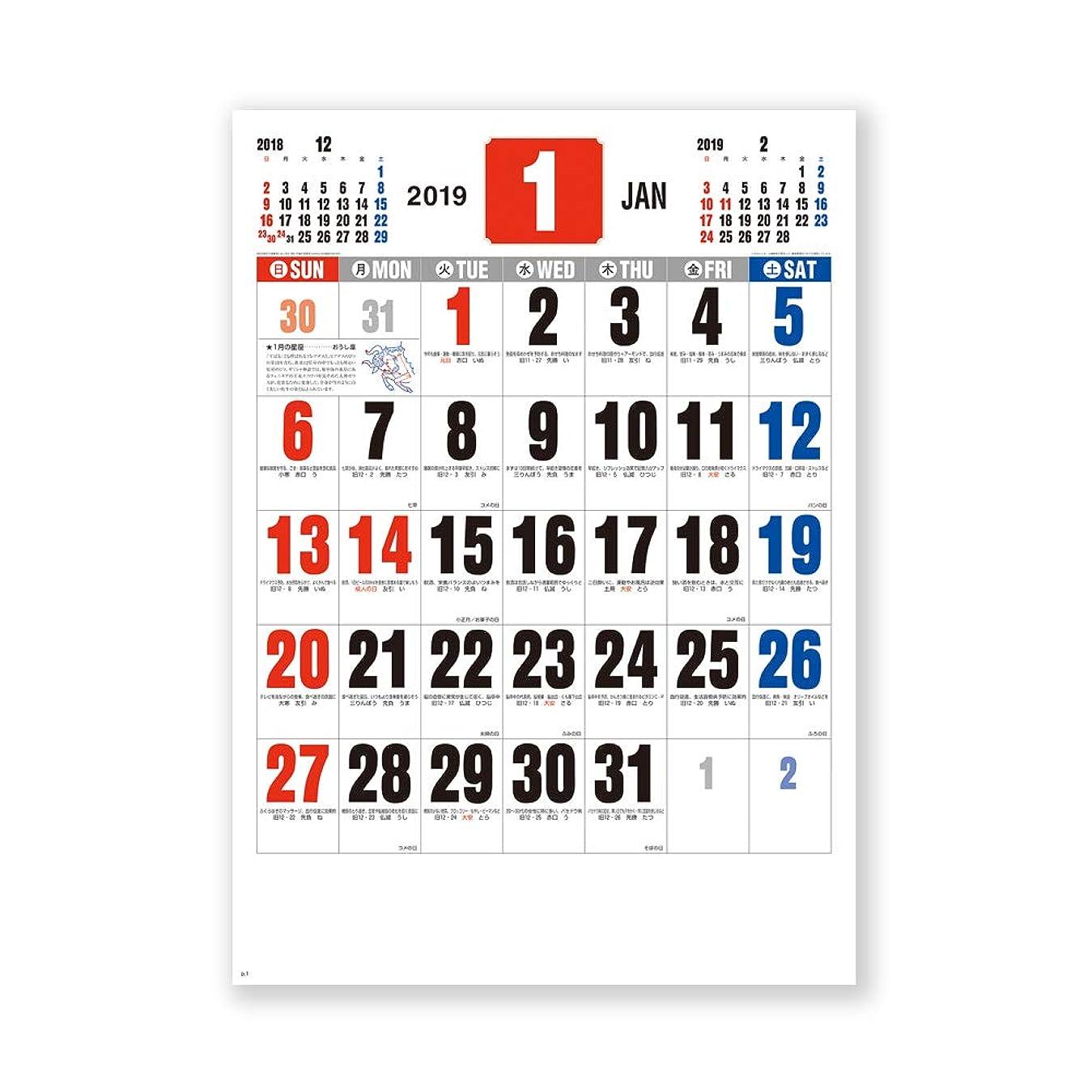 ガイダンス収束最も遠い新日本カレンダー 2019年 御暦 格言入り3色文字 カレンダー 壁掛け NK186 (2019年 1月始まり)