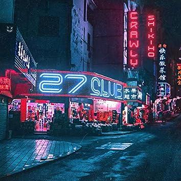 27 CLUB (feat. Shiki XO)
