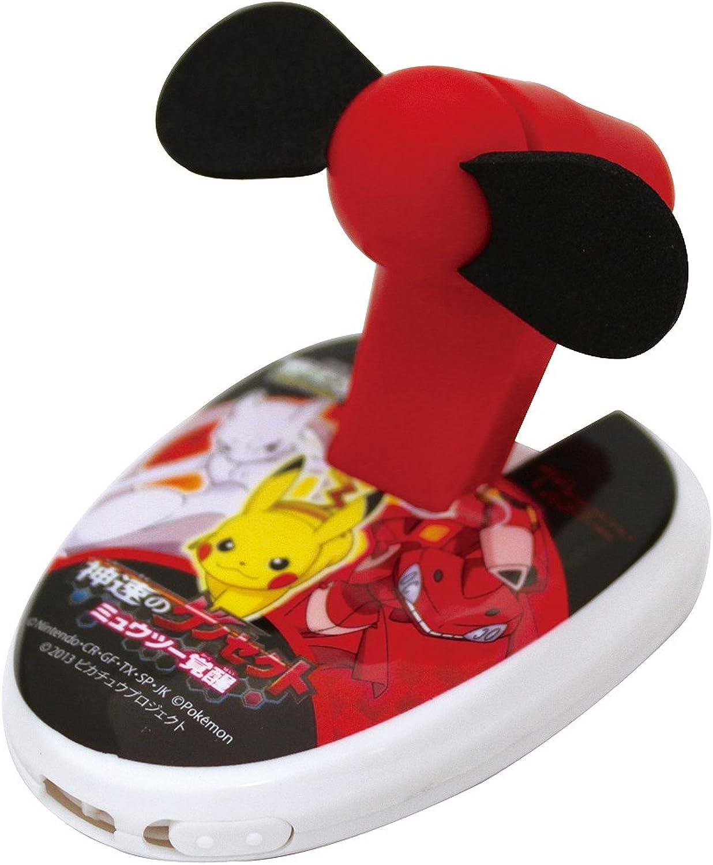 2WAY Handy fan Pokemon The Movie (japan import)