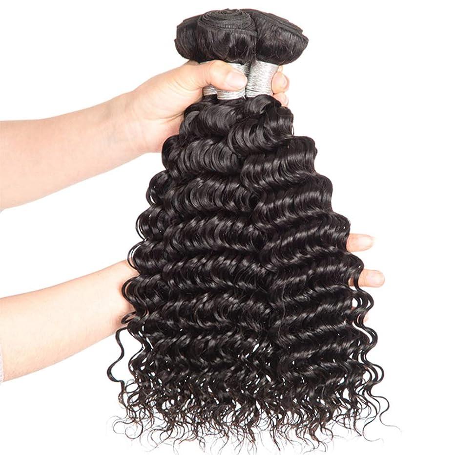レイアウト咽頭女性150%密度髪織り未処理のブラジルの深い巻き毛の束本物の人間の髪の束バージンブラジルの髪の束
