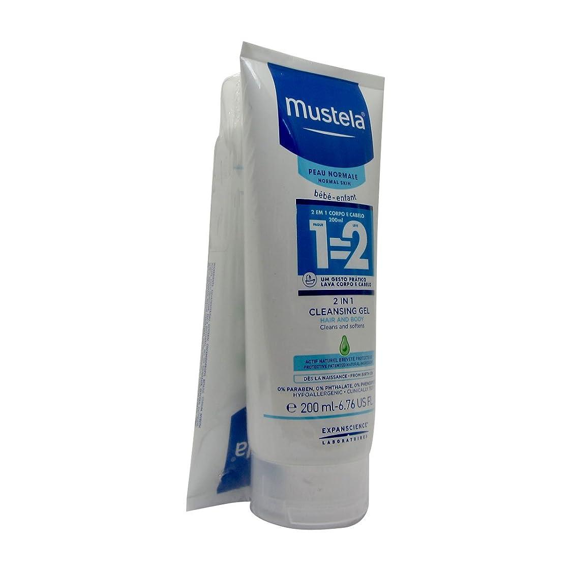 お手伝いさん半導体資料Mustela Pack Champo 2 In 1 2x200ml [並行輸入品]