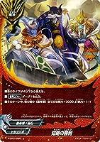 バディファイトX(バッツ)/知略の勝利(上)/めっちゃ!! 100円ドラゴン
