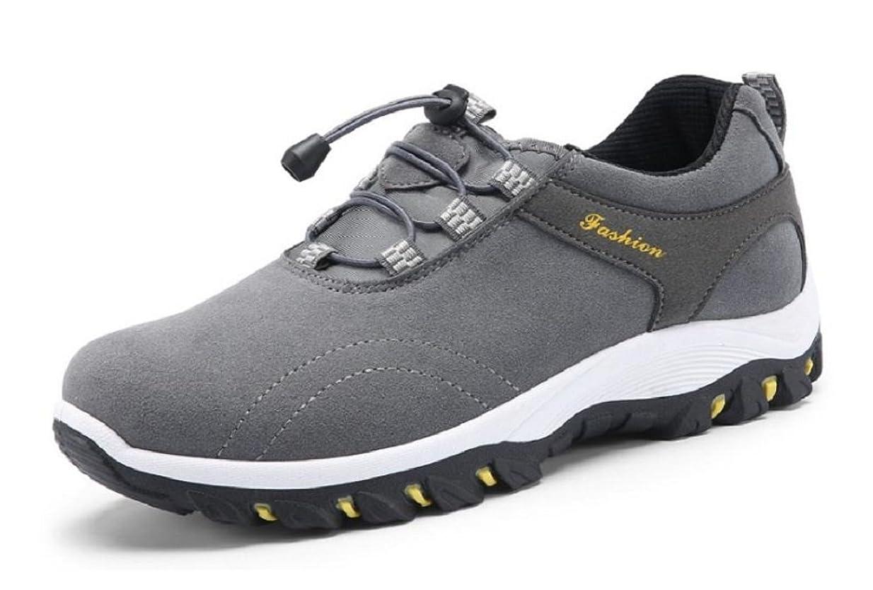 利点バナー誤[アメルトン] トレッキング アウトドア ウォーキング スポーツ シューズ ハイキング 登山 靴 メンズ