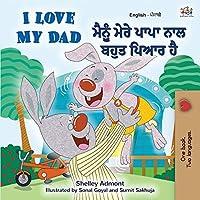 I Love My Dad (English Punjabi Bilingual Book) (English Punjabi Bilingual Collection)