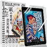 BELLEMOND 2 Stück Japanische Paper Bildschirmschutzfolie für iPad Air 3 und iPad Pro 10,5