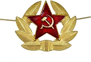 USSR Army Soldier Winter Hat Emblem