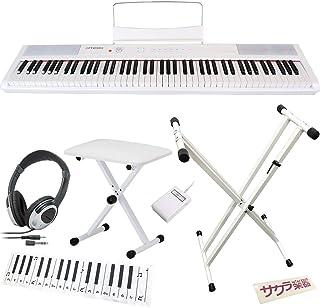 Artesia アルテシア 電子ピアノ 88鍵 Performer/WH ホワイト サクラ楽器オリジナルセット[スタンド・イス・ヘッドフォン・クリーニングクロス]