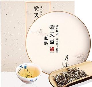 白茶 福鼎白茶 2014年原料 白牡丹200g ホワイトティー 抗酸化物質が豊富 中国茶 老白茶 餅茶 赏天华 茶葉 有機茶 自然栽培 無添加