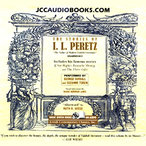 The Stories of I.L. Peretz cover art