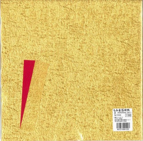 25 cm red fir gold leaf origami (10 sheets) / Double-sided handmade paper 9.84in (Wrinkled gold / red) 10 sheets (japan import)