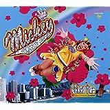 Mickey(Hawaii version)