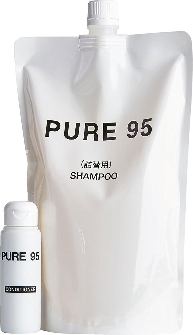 排気純粋に健康パーミングジャパン PURE95 おまけ付きセット シャンプー 700ml レフィル + おまけ ピュア(PURE)95コンディショナー 50ml