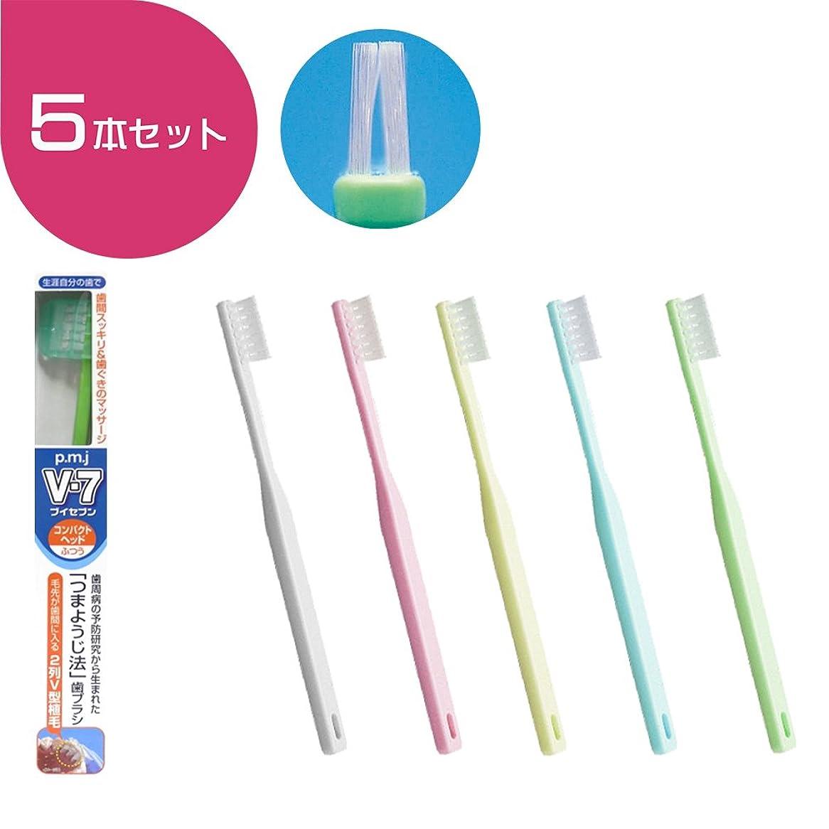 説得洗剤よろめくV-7 ブイセブン コンパクトヘッド 5本(ふつう)