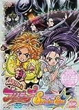 ふたりはプリキュア Splash☆Star 【12】[DVD]