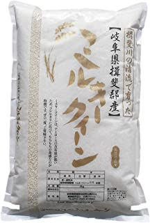 【送料込(一部追加)】岐阜県産 ミルキークイーン 特別栽培(農薬・化学肥料5割減) 平成30年度産 5kg(玄米)