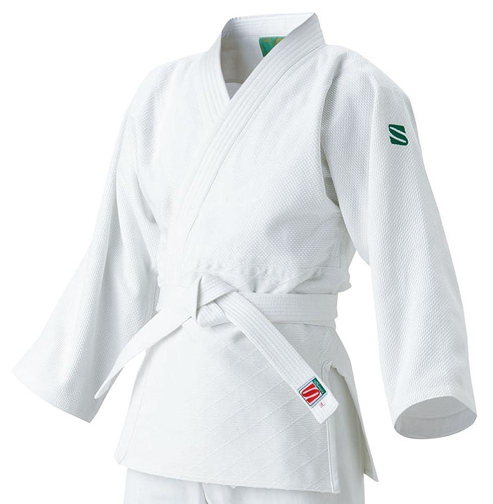 チョップナンセンス誘発する九桜 JSY 標準サイズ用 大和錦柔道衣 上衣のみ 2.5サイズ JSYC2.5