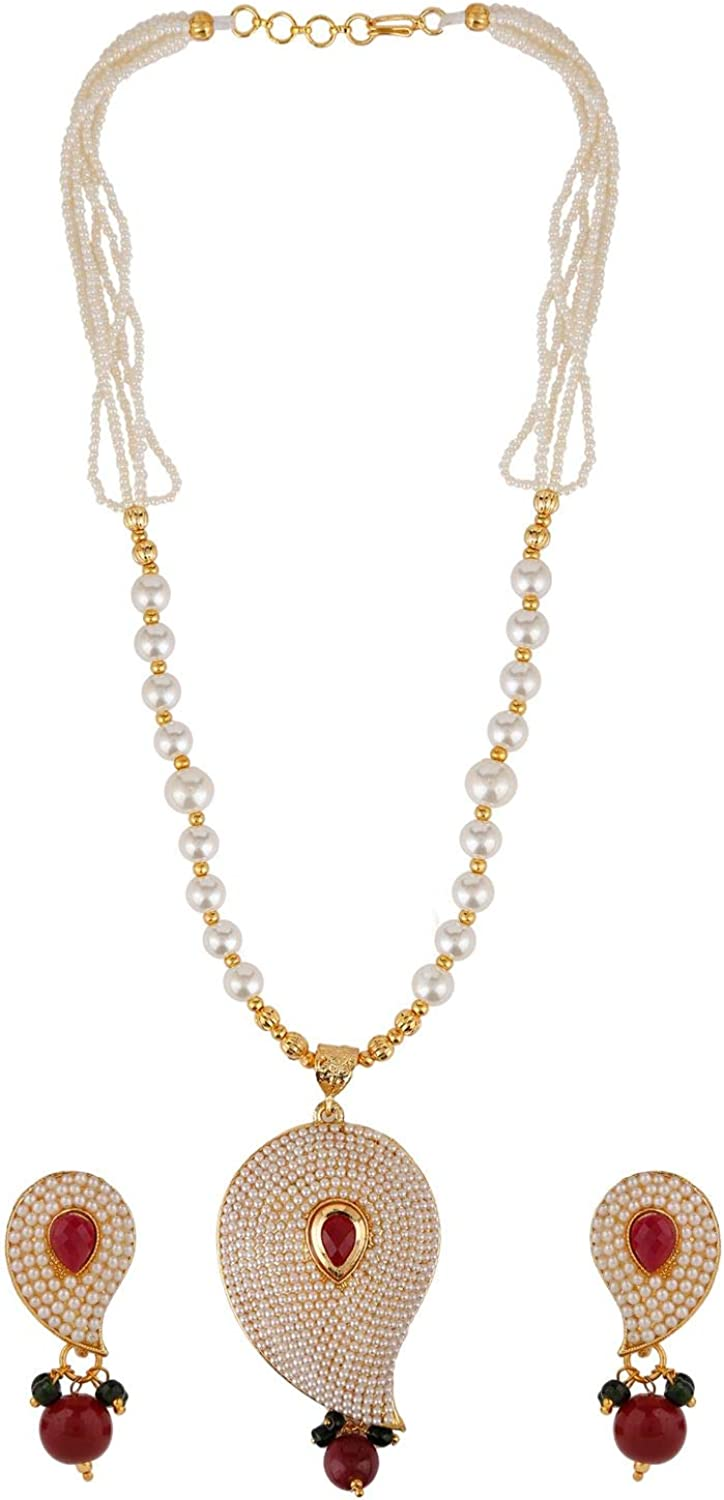 Efulgenz Indian Bollywood 14 K Gold Plated Faux Pearl Wedding Bridal Floral Strand Necklace Earrings Jewelry Set
