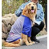 ZSZKFZ La Ropa del Verano del Perro Golden Retriever Chaleco Samoyedo For Mascotas Pet Husky Grande Y Grande Perros Finos De Verano (Color : Blue, Size : 6XL)