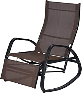 BuyHive Rocking Lounge Chair Patio Home Garden Adjustable Recliner Chair