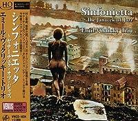 Sinfonietta - The Janacek of Jazz by Emil Viklicky Trio (2010-03-30)