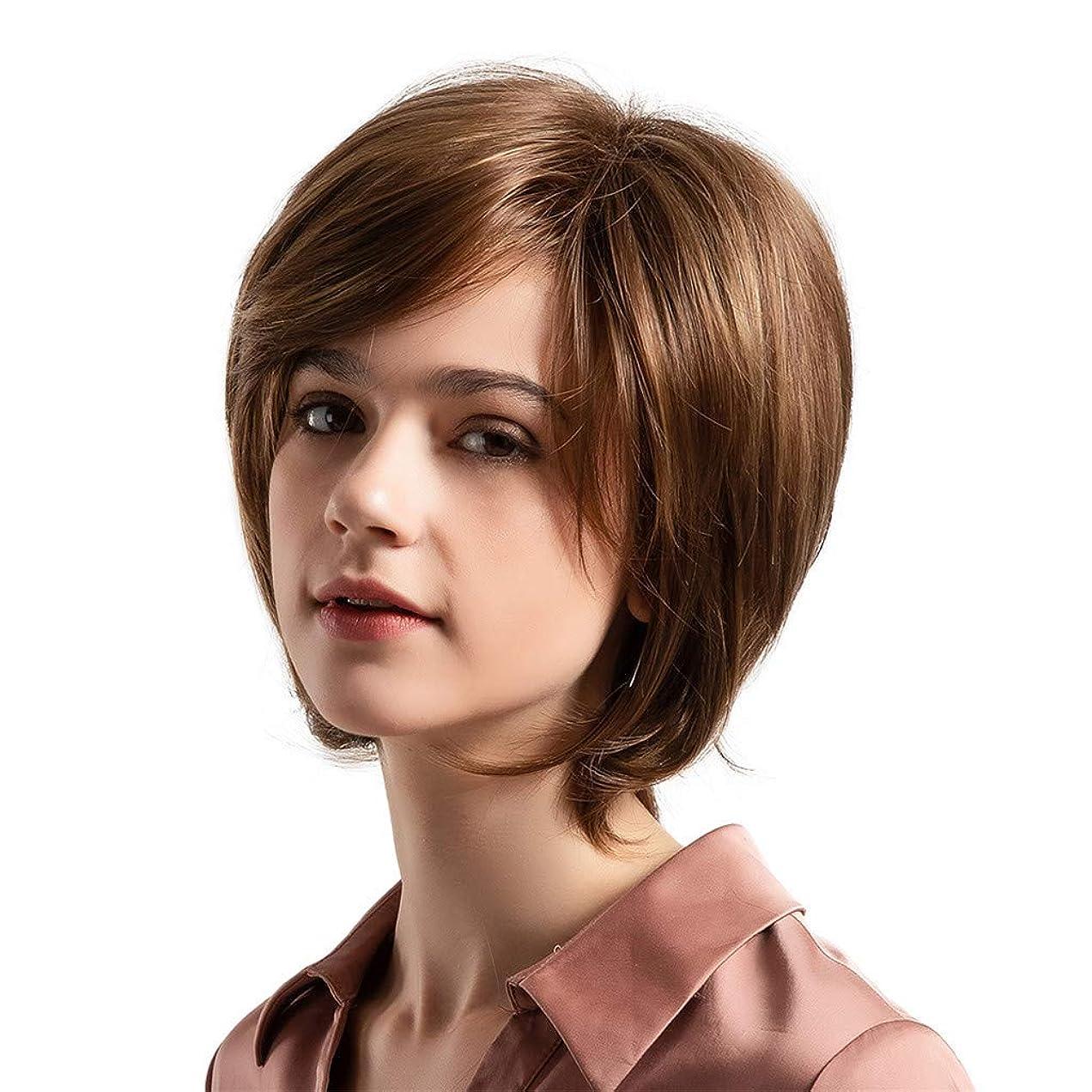 にぎやか発動機キャップ女性のかつら茶色斜め前髪自然なレベルの短いストレートヘアかつら