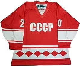 Russian CCCP USSR Hockey Jersey Red - Tretiak