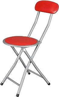 thesecrethome.es Silla Plegable Acolchada Metal con Respaldo Rojo | 30 x 39 x 72 cm