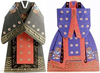 (Set of 2) SOMSSI Thank you Greeting Cards Card Korean Traditional Hanbok (King & Queen's Ceremonial Robe)