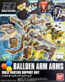 BANDAI - HG Build Custom - Ballden Arm Arms HGBC Gundam Model Kits 1/144