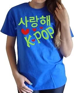 I Love K-Pop In Korean Language Unisex - Tshirt [Unknown Binding]…
