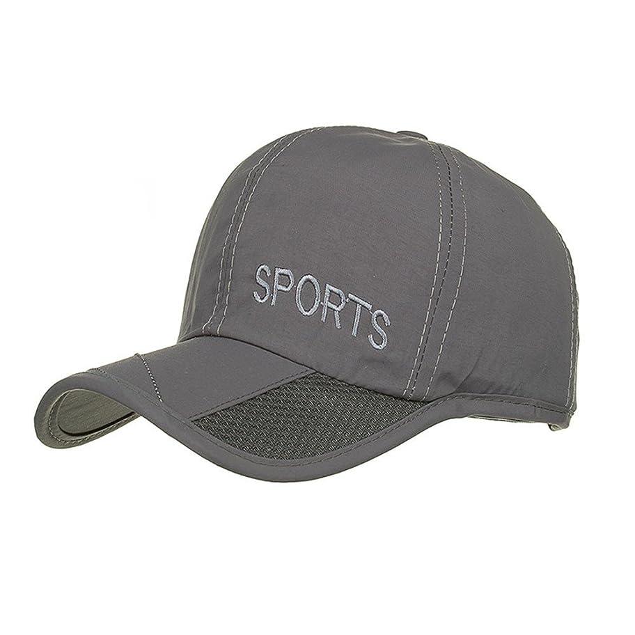 光危険な彼はRacazing Cap 男女兼用 野球帽 夏 登山 通気性のある メッシュ 帽子 ベルクロ 可調整可能 刺繍 棒球帽 UV 帽子 軽量 屋外 Unisex Hat (グレー)