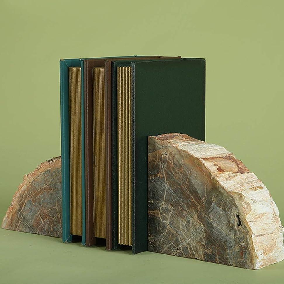 メトロポリタンステートメントラボブックエンド 装飾ブック一対の端部には、ホームデスクの装飾のためのサポート 作業の効率化研究の効率化 (Color : Natural, Size : 270x80X310mm)