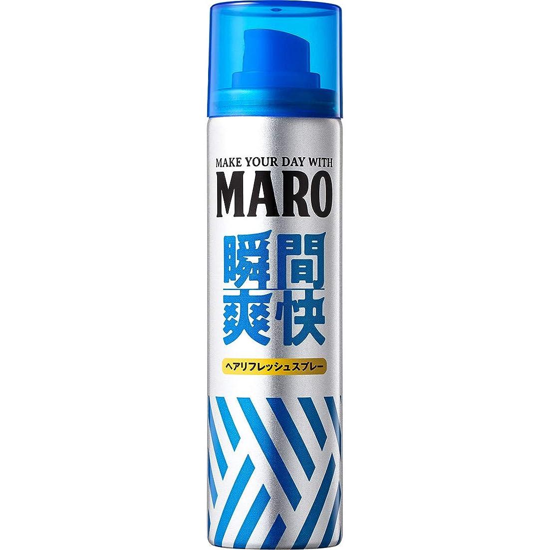雑草赤不要MARO ドライシャンプー 40g