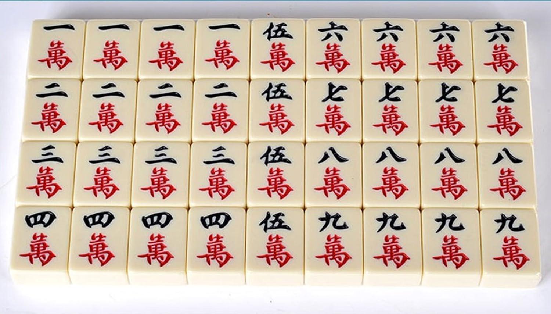 online al mejor precio LI JING SHOP - Gran casero Tarjeta Tarjeta Tarjeta de lujo de Mahjong, sitio del dormitorio   recorrido   Mahjong, tamaño  3.8  3.0  2.0CM   4.0  3.1  2.1CM  4.23.22.2CM   4.4  3.3  2.3CM ( Tamaño   4.03.12.1CM )  barato en línea