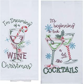 Kay Dee Designs 2 Piece Christmas Holiday Kitchen Bundle - 2 Embroidered Flour Sack Towels
