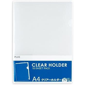 プラス クリアホルダー A4 10枚パック FL-213HO 88-517 透明 0.2mm厚