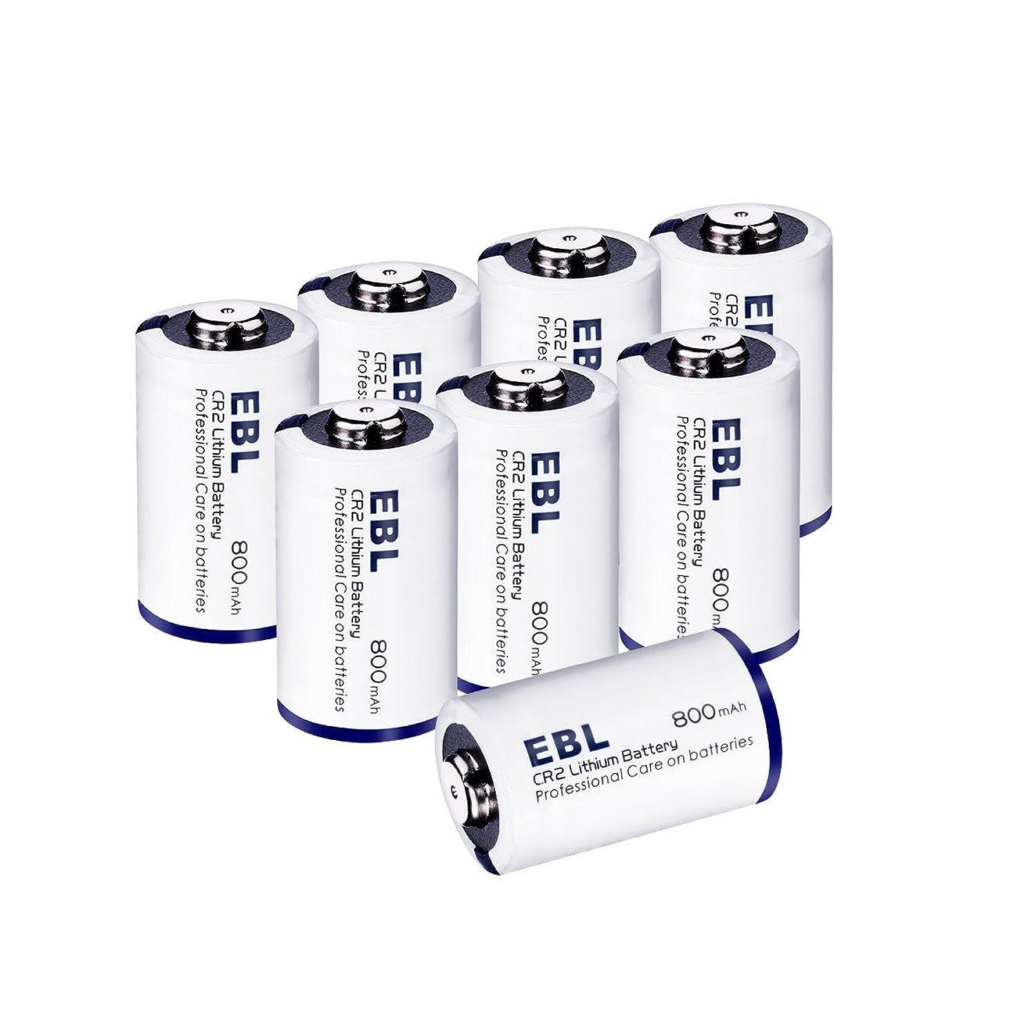 EBL CR2 リチウム電池 800mAh 8個 3V 非充電式バッテリー デジタルカメラ 懐中電灯 ベイモニター 適用 保管ケース付き