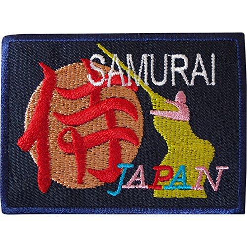 Parche para coser en Samurai de Japón para coser en bolsa d