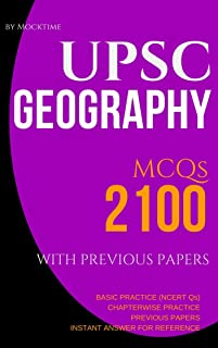 upsc geography mcq