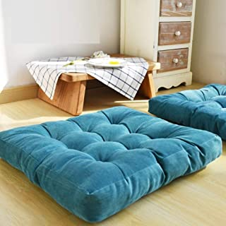 Amazon Com Blue Floor Pillows Cushions Decorative Pillows