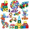 iKing マグネットブロック 162PCS マグネットおもちゃ 人気 磁石おもちゃ 磁石ブロック 知育玩具 磁気おもちゃ 磁性構築ブロック 子供おもちゃ 男の子 女の子 贈り物 ギフト 誕生日 クリスマス プレゼント 収納ケース付き