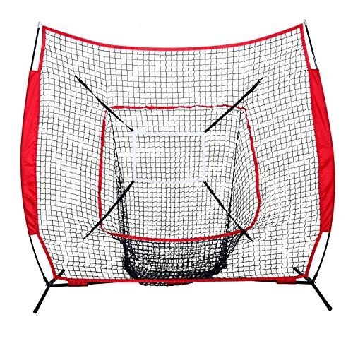AKOZLIN 野球練習ネット バッティングティー付き 折り畳み式