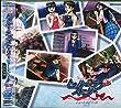 トゥルー・ラブストーリー ショートエピソード  Vol.3