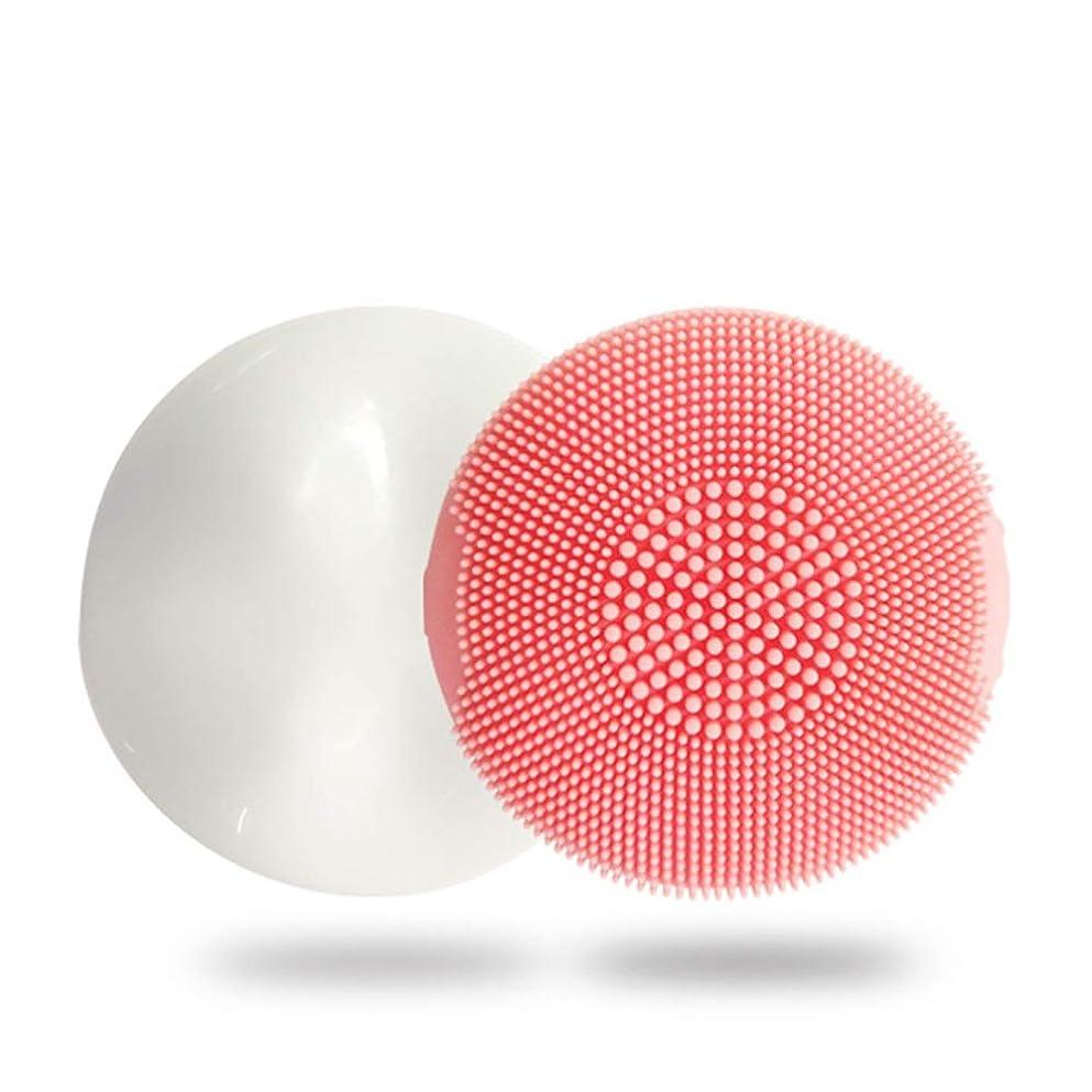 ネット悲惨な放牧するZXF 新電動シリコーンクレンジングブラシディープクリーニングポア防水超音波振動クレンジング楽器マッサージ器具美容器具 滑らかである (色 : Pink)