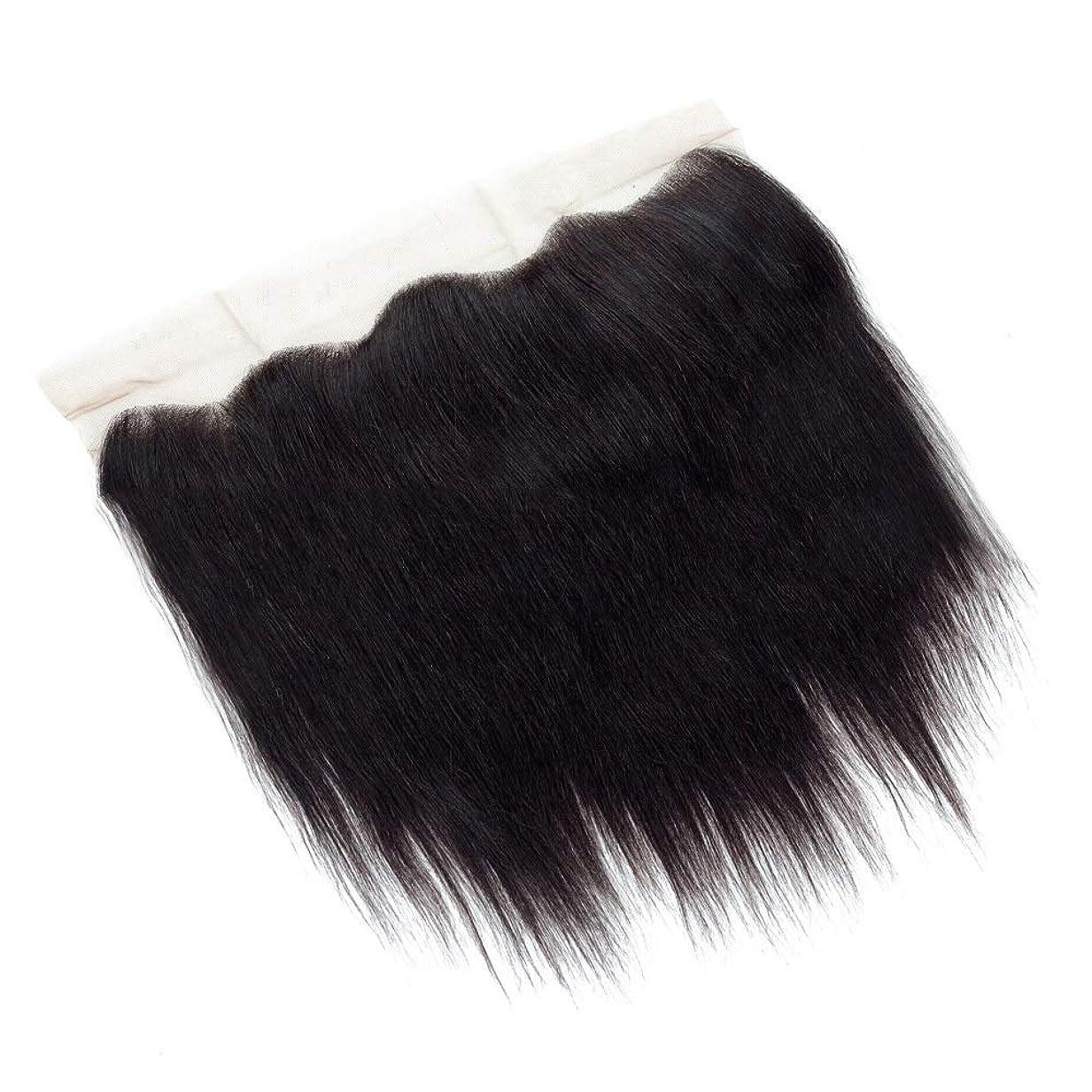 食欲演劇下手WASAIO ブラジルのレースの前頭閉鎖の人間の毛髪延長の自然な色 (サイズ : 20 inch)