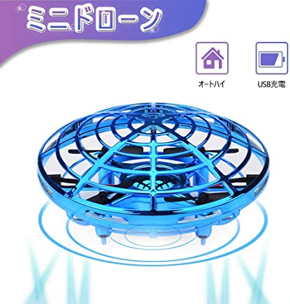 MOYAGOA ドローンおもちゃ 子供と大人用ミニドローン 360度回転高度維持 安定性 自動回避障害機能 ヘリコプター プレゼント ハンドコントロールミニドローン