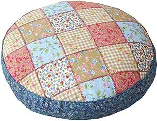 "Thicken Round Floor Pillow Cushion Japanese Style Futon Seat Cushion 21.6"",A9"